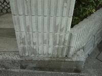門柱・塀塗装工程2